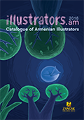 Illustrators.am 2018. Catalogue of Armenian Illustrators