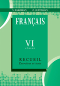 French: 6th Grades: A Collection of Tasks and Tests