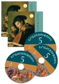 Music: CD for 5th Grade Textbook