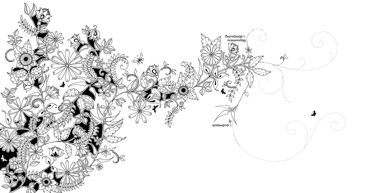 The secret garden book pdf download